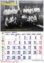 Calendarios Solidarios 2014 Federación Peñas RZ yASDES