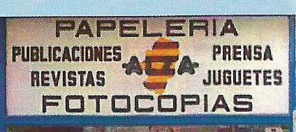 PAPELERIA ALZA JORGE3